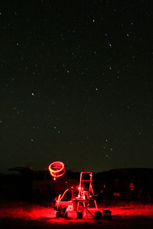 Under Arizona stars at Las Cienegas