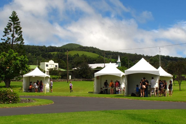 The tents of the inner solar system at the 2012 Waimea Planet Walk
