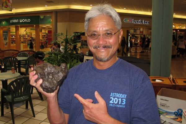 Gary Fujihara